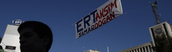 Greek coalition wrestles to avoid collapse