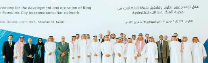 Mobily, KAEC seal SR600m strategic deal