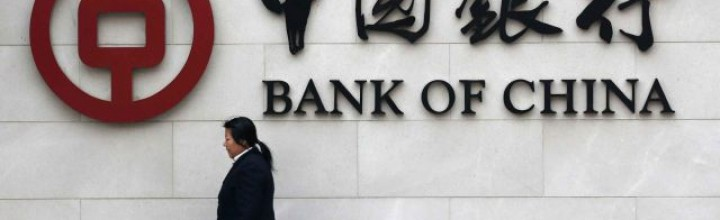 Shin Bet probe reveals scope of Hamas money laundering through Chinese banks