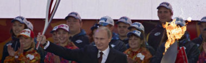 Russia's Sochi Games: Why you may want to leave your laptop at home
